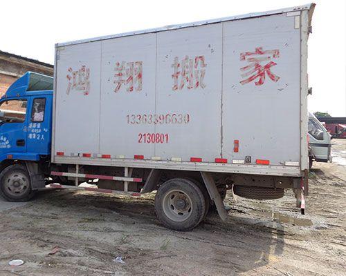 搬家温锅有哪些讲究,忌移徙能不能搬家具