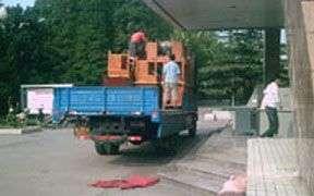 怎样选择专业公司托运电热水器,怎样购买搬家运输保险-